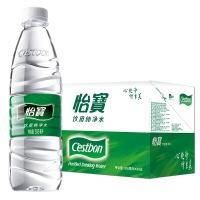 怡宝矿泉水 550ml 24瓶/箱