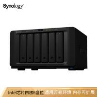 群晖(Synology)网络存储服务器  DS1618+ 6盘位NAS