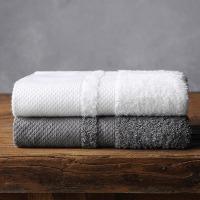 雅仕长绒棉毛巾套装B(白+浅灰)