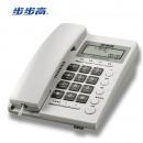 步步高(BBK)HCD007(6082) 来电显...