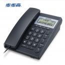 步步高(BBK)HCD007(6082) 来电显示固定电话机 座机 家用办公 磨砂(雅蓝)
