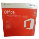 微软正版office 2016/2019/WIN10/WIN7专业版旗舰版套装 OFFICE2016中文专业版