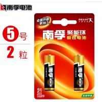 南孚碱性电池7号1.5V 单粒装