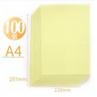 晨光(M&G)APYVPB0151 彩色复印纸淡黄80g A4 100张/包