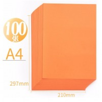 晨光(M&G)APYVPB0250 彩色复印纸橘黄80g A4 100张/包