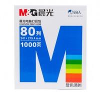 晨光(M&G)APYY6C30B 电脑打印纸 80列彩色可撕边 241-4 四联二等分/包