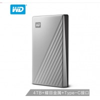 西部数据(WD)4TB Type-C移动硬盘My Passport Ultra2.5英寸W