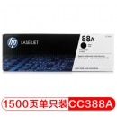 惠普(HP)88A/CC388A硒鼓(适用 P1007 P1008 P1106 P1108 M1213nf M1136 M1216nfh M126NW)