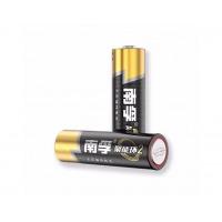 南孚 (NANFU)LR6AA聚能环5号碱性电池干电池玩具血糖仪遥控器挂钟鼠标键盘电池 48粒装