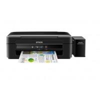 爱普生(EPSON) L405 墨仓式 打印机一体机 (打印 复印 扫描 手机打印Wifi