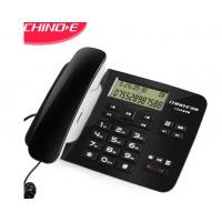 国产中诺C256 商务办公电话