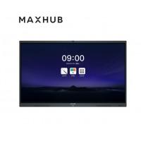 MAXHUB智能会议平板交互式触控教学一体机SG65CD